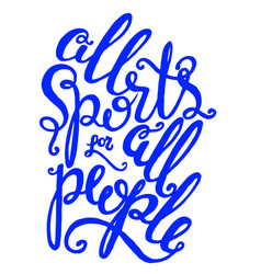Modern calligraphic style hand lettering and vector