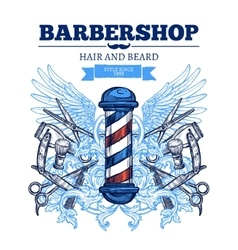 Barber Shop Advertisement Flat Poster vector