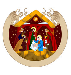 Christmas reeting card with a scene vector