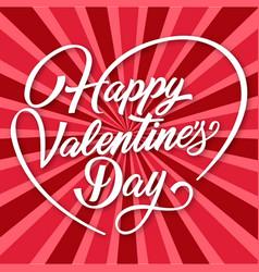 Valentine day happy valentines day background vect vector