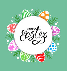 easter card with decorative eggs and branches vector image