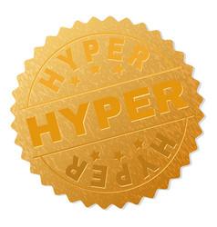 Gold hyper medal stamp vector