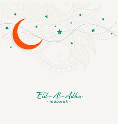 moon and star eid al adha decorative background vector image