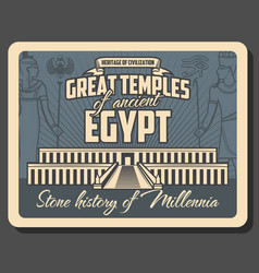 ancient egyptian temple with pharaoh eye horus vector image