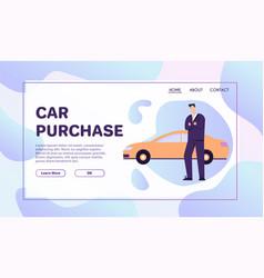 Banner car purchase concept vector