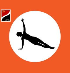 exercises for yoga vector image