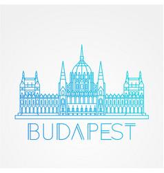 Hungarian parliament building the symbol vector