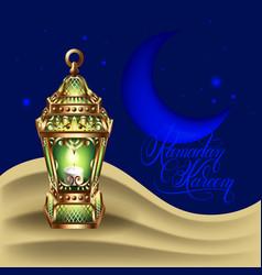 Ramadan kareem greeting card with gold lantern vector