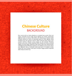 chinese culture paper template vector image