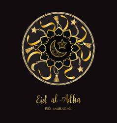 eid al adha golden holiday greeting card vector image