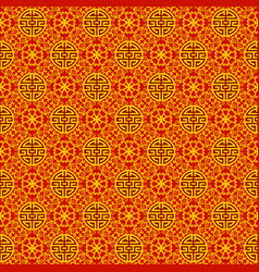seamless gold and red pattern with symbols ornate vector image