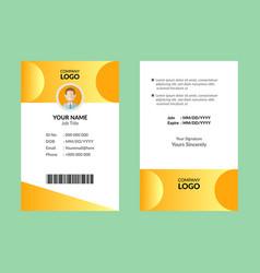 Yellow id card 21 vector