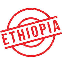 Ethiopia rubber stamp vector image
