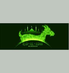 Lovely green islamic eid al adha mubarak banner vector