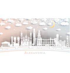 Alexandria egypt city skyline in paper cut style vector