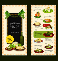 menu template fro greek cuisine restaurant vector image