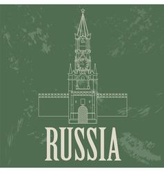 Russian Federation landmarks Retro styled image vector image