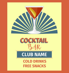 cocktail bar poster in retro style vector image
