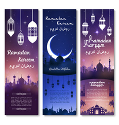 banners for ramadan kareem holiday greeting vector image vector image