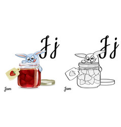 jam alphabet letter j coloring page vector image vector image