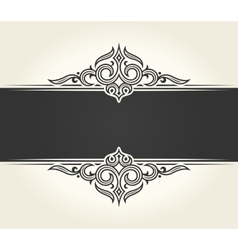 Banner islam ethnic design White Invitation vector