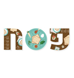 Passover in hebrew with seder plate in middle vector