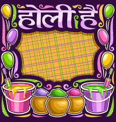 Poster for holi festival vector