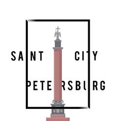 Saint-petersburg vector