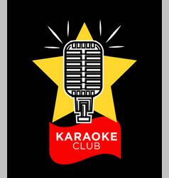 karaoke club promotional emblem with retro vector image