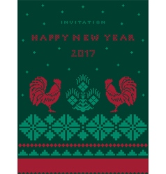 Vertical invitation card Happy New Year on green vector image vector image
