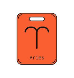 aries sign of the zodiac flat symbol horoscope vector image