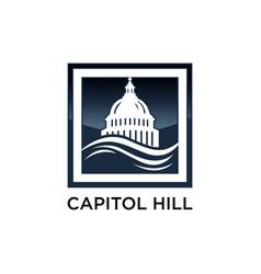 capitol building logo vector image