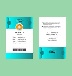 Cyan id card 22 vector