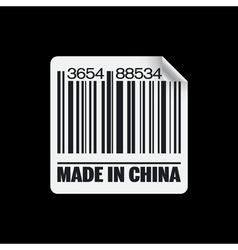 china icon vector image vector image