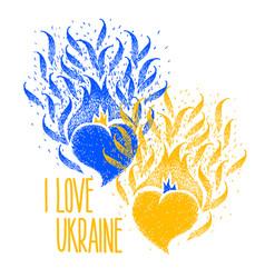 I love ukraine two hearts yellow blue vector