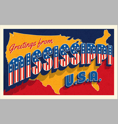 july 4th mississippi usa retro travel postcard vector image