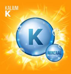 k kalium mineral blue pill icon vitamin vector image