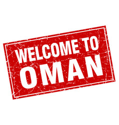 Oman red square grunge welcome to stamp vector