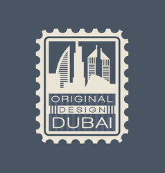 original postage stamp with urban landscape of vector image
