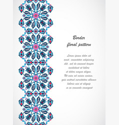 arabesque vintage seamless border for design vector image
