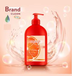 citrus grapefruit soap advertising mock up vector image