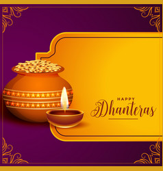 Indian style happy dhanteras festival background vector