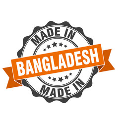 made in bangladesh round seal vector image