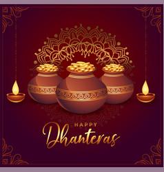 Happy dhanteras golden coin pot and diya vector