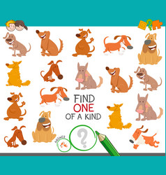 One a kind task for kids with dogs vector