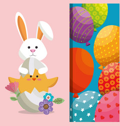small chick happy easter card vector image