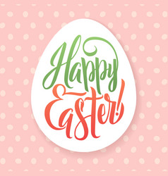 Easter greetings typographical egg shape greeting vector