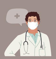 doctor or nurse wearing medical face mask medical vector image