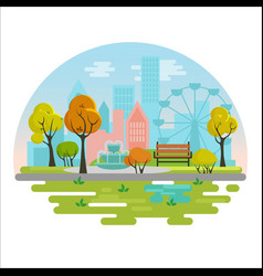 city public autumn park vector image