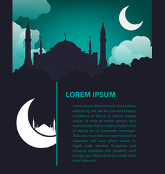 islamic design template vector image